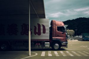 Product to Purchase test Road Freight