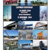 Annual Report - 2019 PT. Bukaka Teknik Utama Tbk